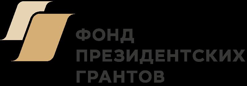 pgrants_logo